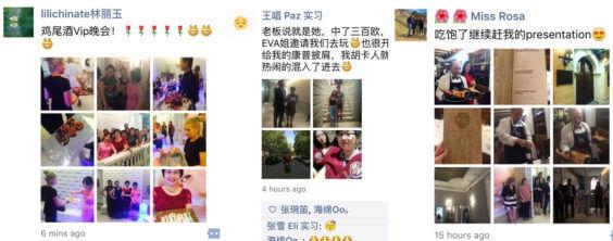 Hedonai: Conexión China Redes Sociales
